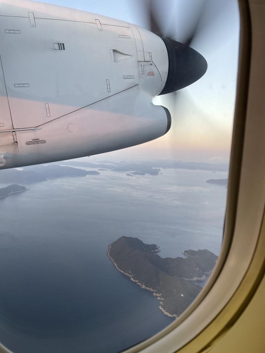 f:id:flybymiles:20210209103133j:plain