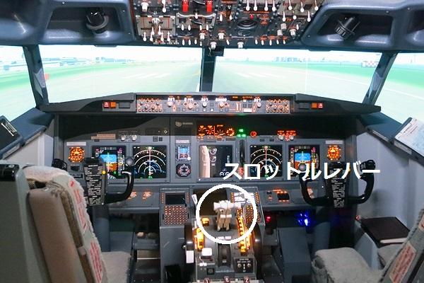 f:id:flyfromrjgg:20160730003047j:plain