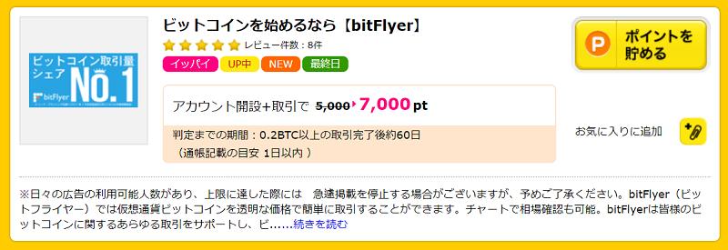 f:id:flyfromrjgg:20180123223522p:plain