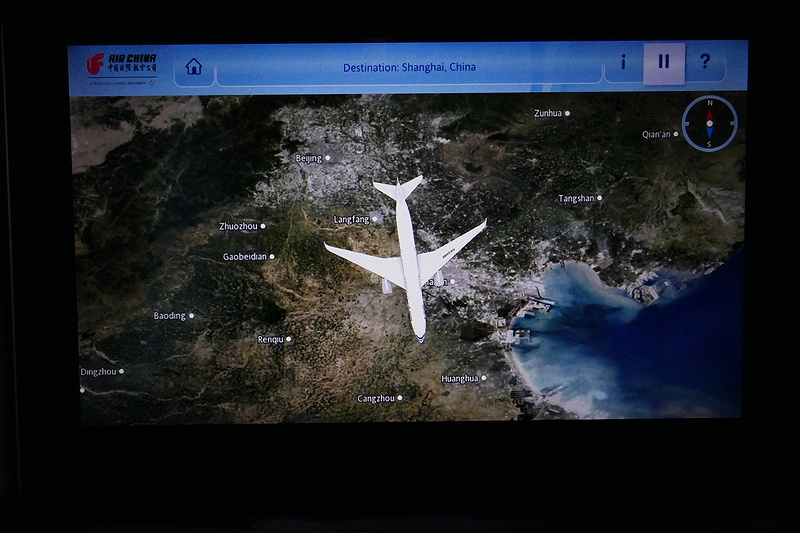 f:id:flyfromrjgg:20190103221459j:plain