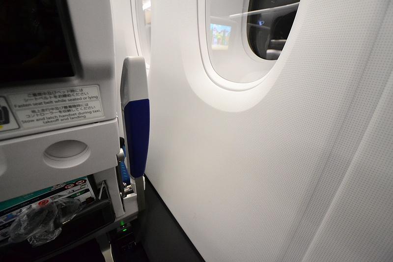 f:id:flyfromrjgg:20190525052258j:plain
