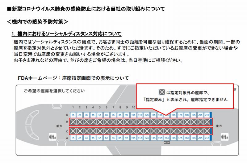 f:id:flyfromrjgg:20200520225208p:plain