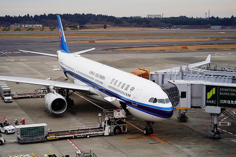 f:id:flyfromrjgg:20201224173714j:plain