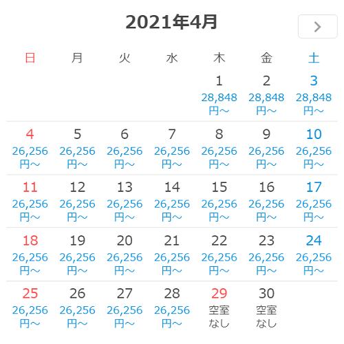 f:id:flyfromrjgg:20210325223854p:plain
