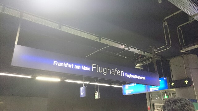 f:id:flyhightan:20181218081811j:plain