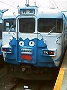 20040812_01