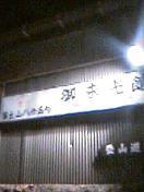 20040813_14