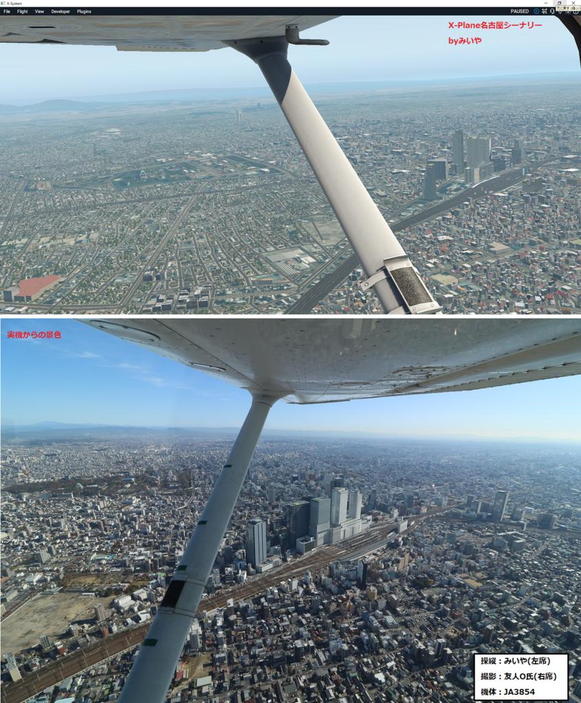 f:id:flying-gadget:20171114003045p:plain