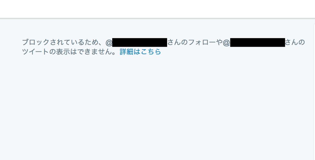 f:id:flying_hato_bus:20170325104843p:plain