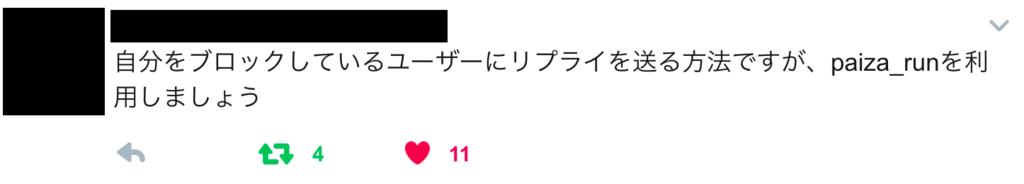 f:id:flying_hato_bus:20170515234843p:plain