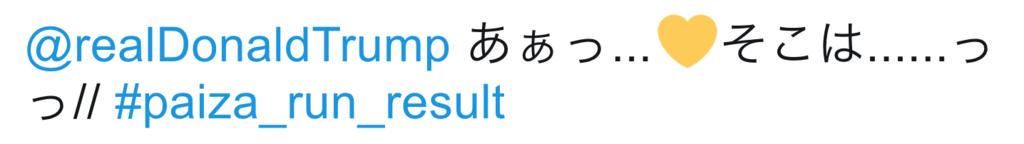 f:id:flying_hato_bus:20170516001005p:plain