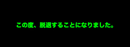 f:id:flying_orange:20171107001709p:plain