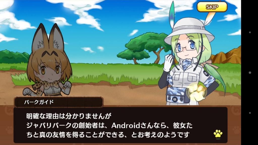 f:id:flying_syachiku:20170227211008j:plain