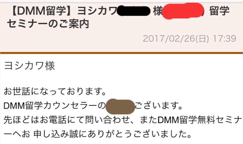 f:id:flying_syachiku:20170302003135j:image