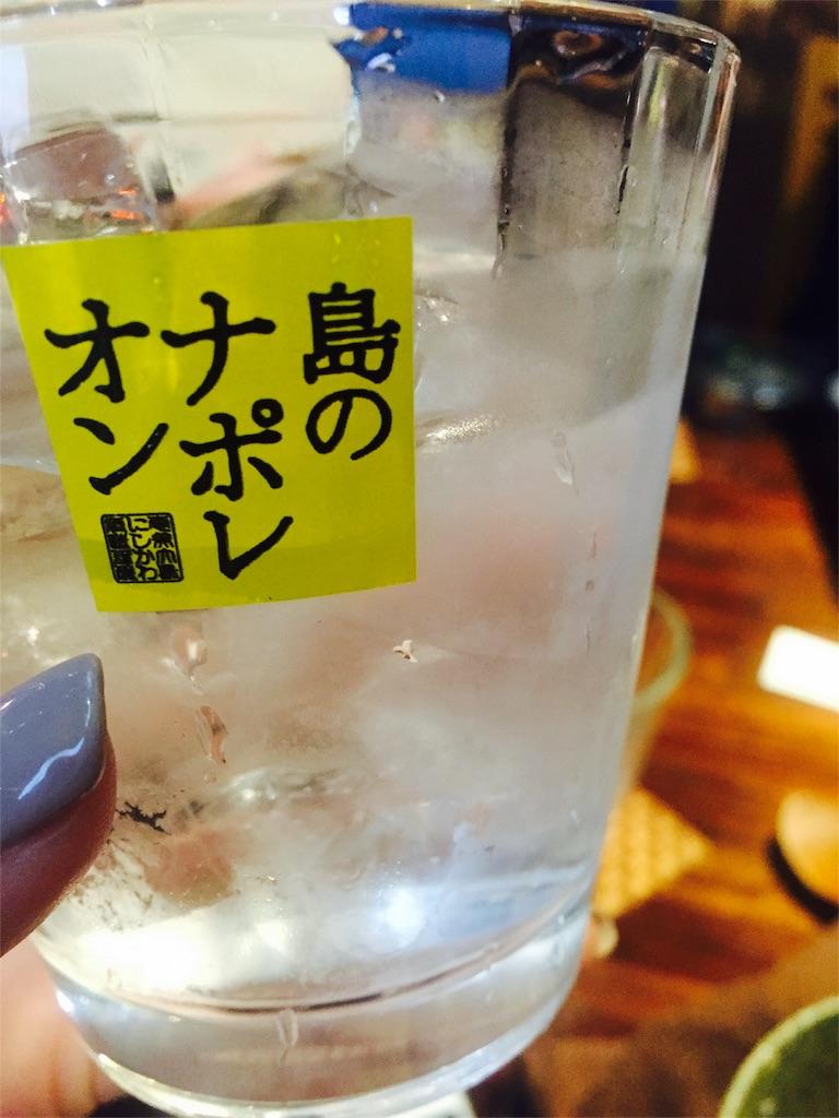 f:id:flying_syachiku:20170307231744j:image