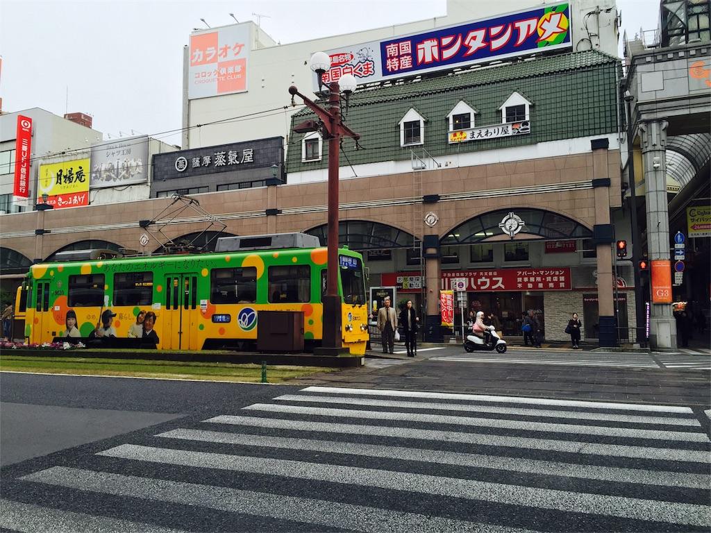 f:id:flying_syachiku:20170310170108j:image