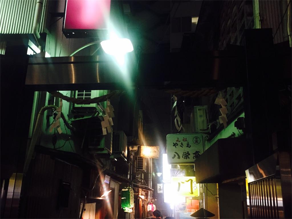 f:id:flying_syachiku:20170314230428j:image