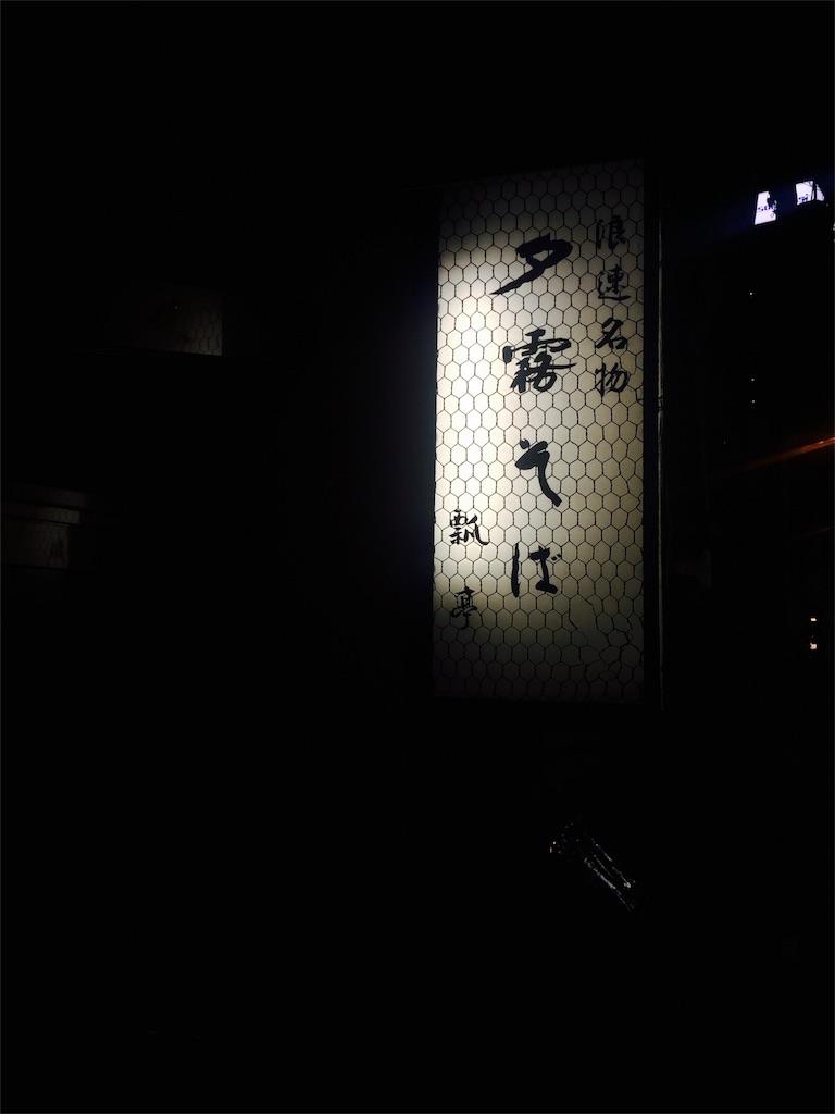 f:id:flying_syachiku:20170314230545j:image