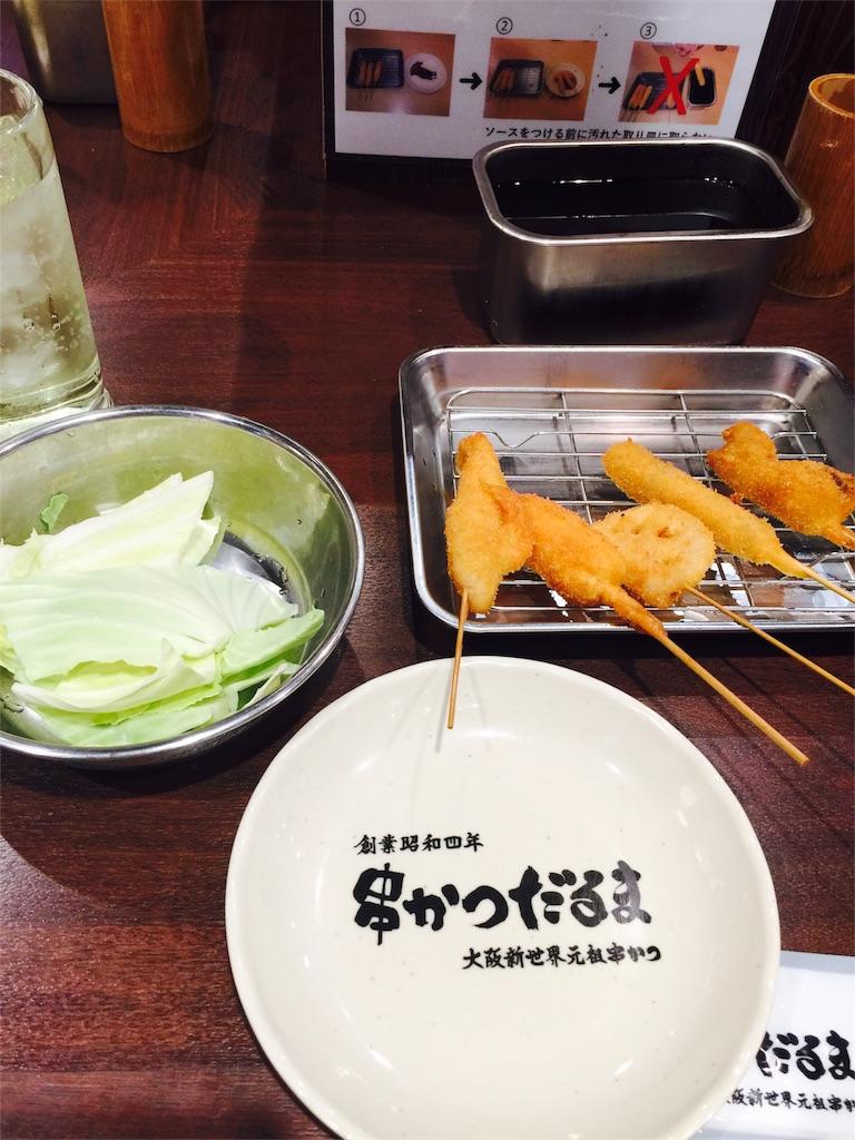 f:id:flying_syachiku:20170319212644j:image