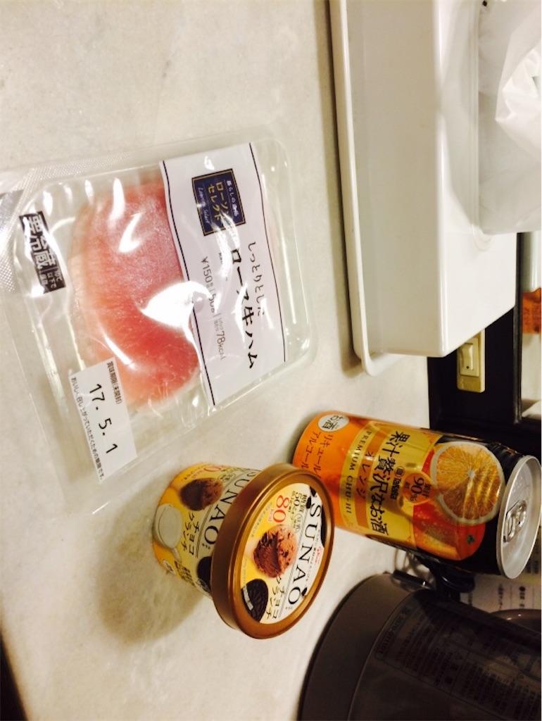 f:id:flying_syachiku:20170319221008j:image