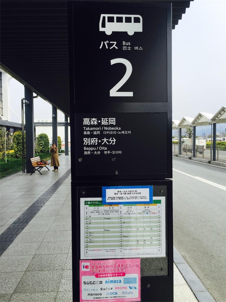 f:id:flying_syachiku:20170324153744j:image