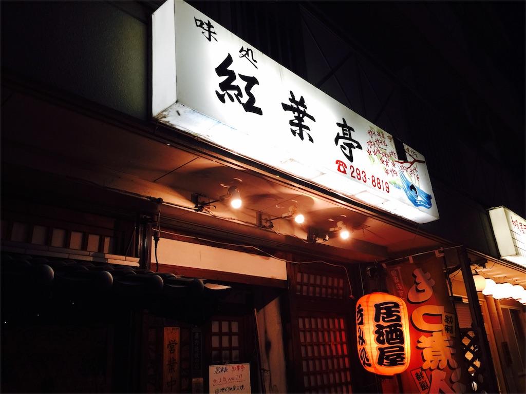 f:id:flying_syachiku:20170328205022j:image