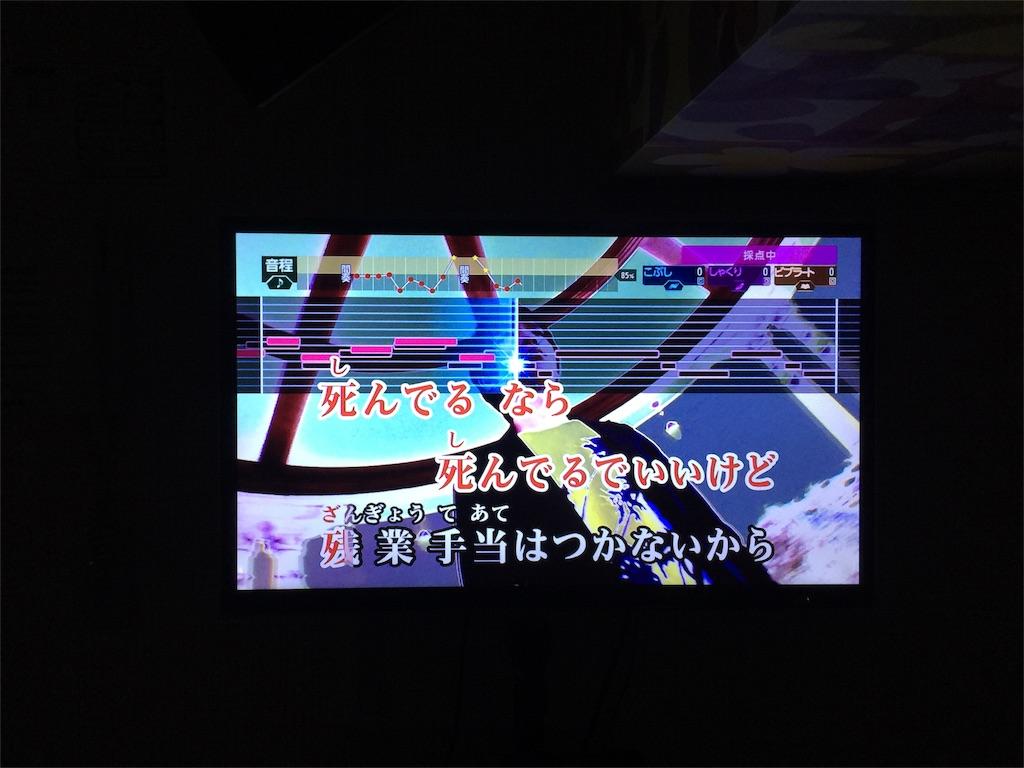 f:id:flying_syachiku:20170407031223j:image
