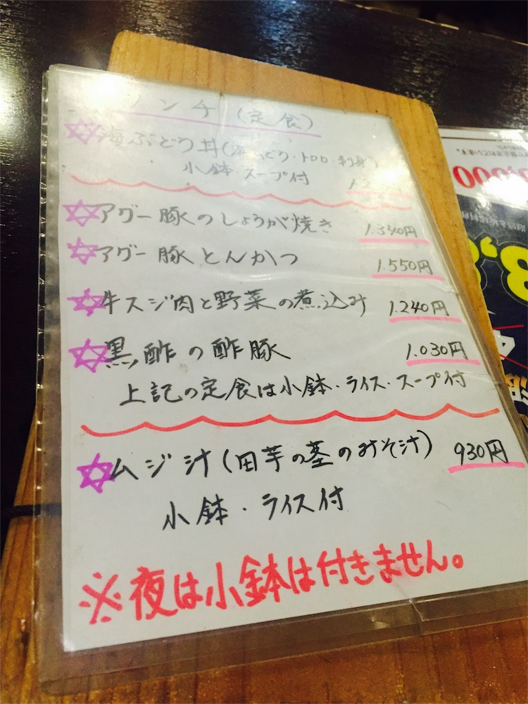 f:id:flying_syachiku:20170414215921j:image