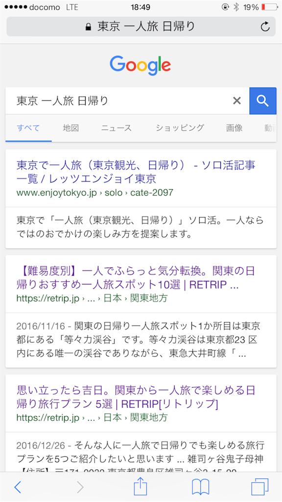 f:id:flying_syachiku:20170424185106p:image