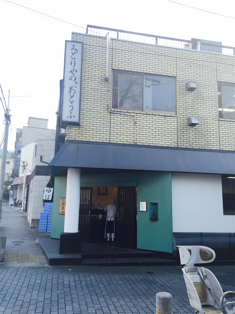 f:id:flying_syachiku:20170424185223j:image