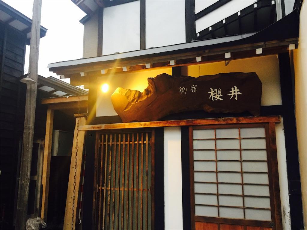f:id:flying_syachiku:20170501200321j:image