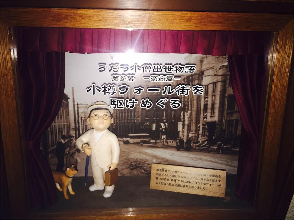 f:id:flying_syachiku:20170501200502j:image
