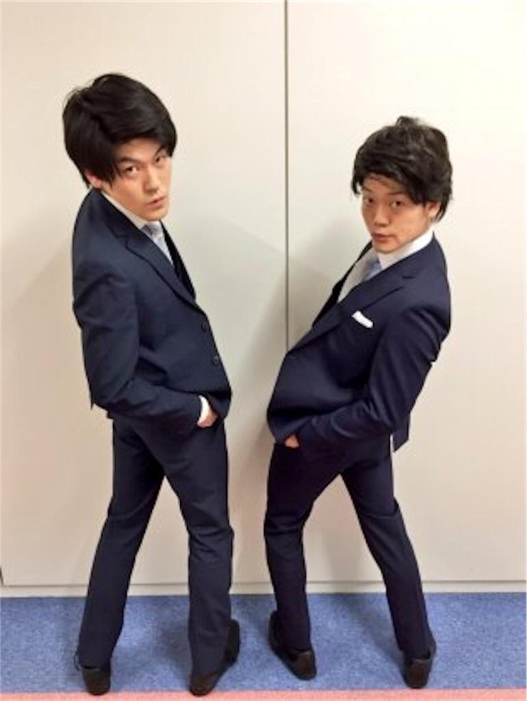 f:id:flying_syachiku:20170502205851j:image