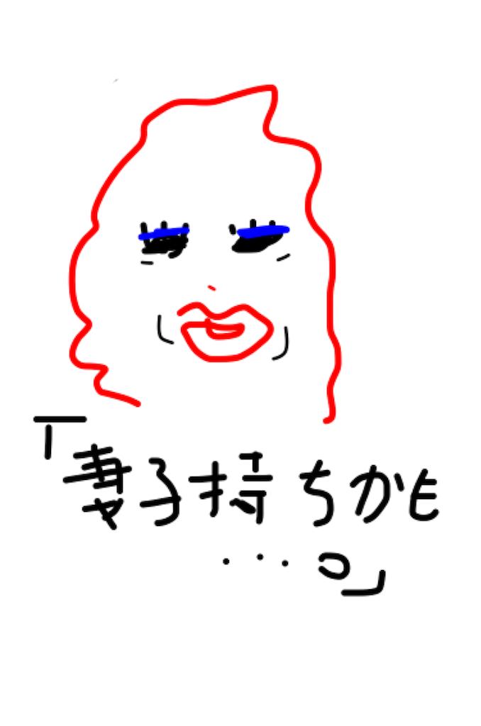 f:id:flying_syachiku:20170510213804p:image