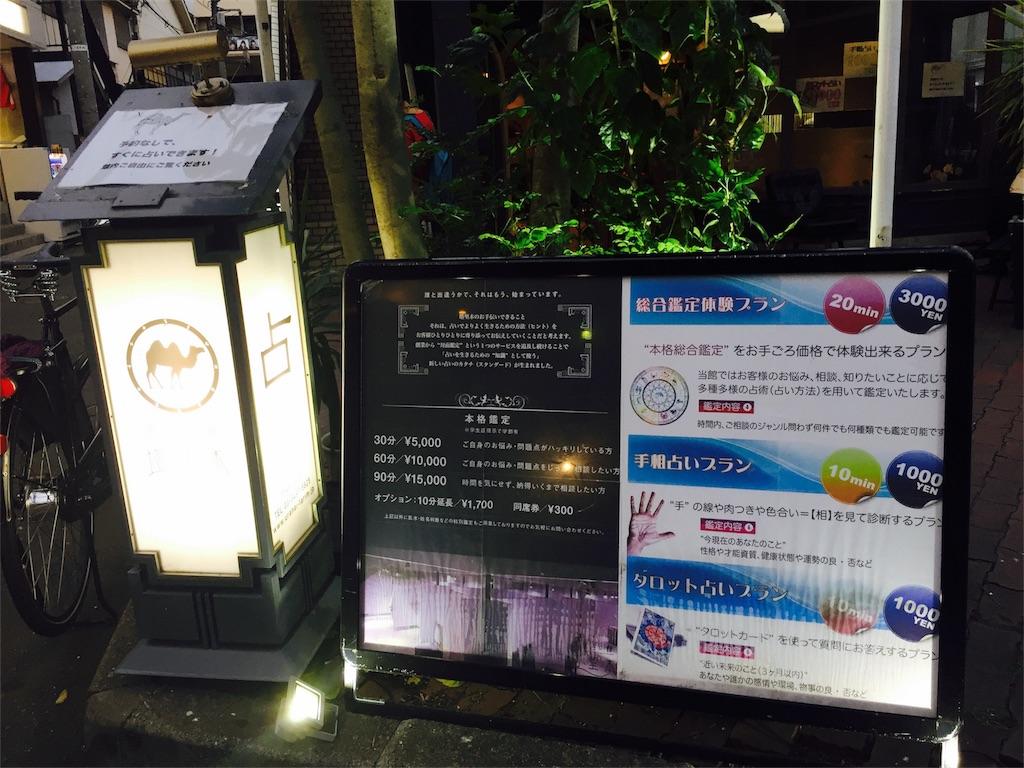 f:id:flying_syachiku:20170511212203j:image