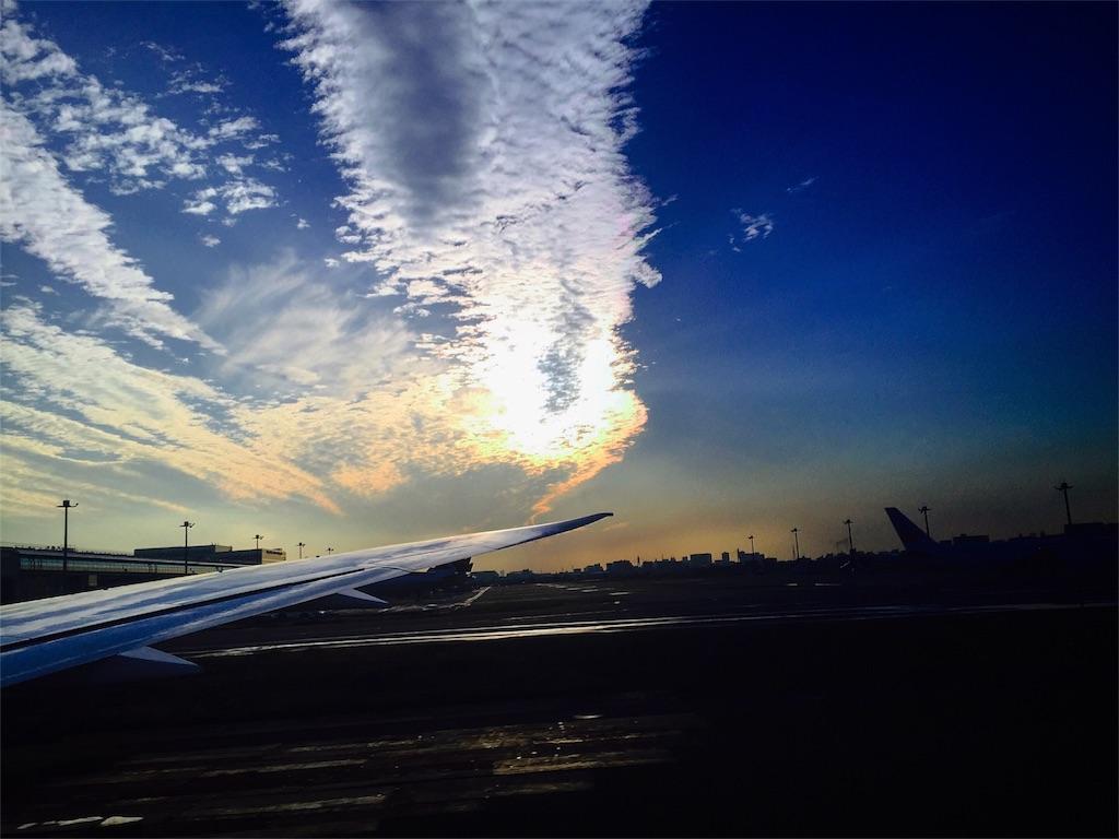 f:id:flying_syachiku:20170515204405j:image