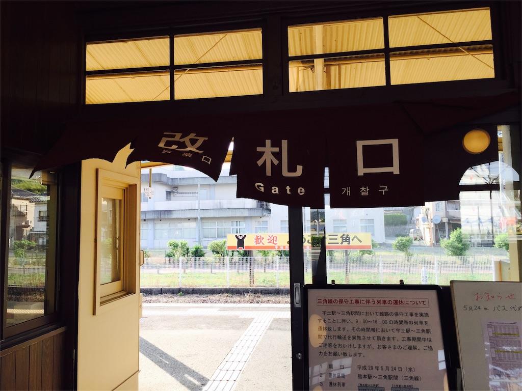 f:id:flying_syachiku:20170525210455j:image