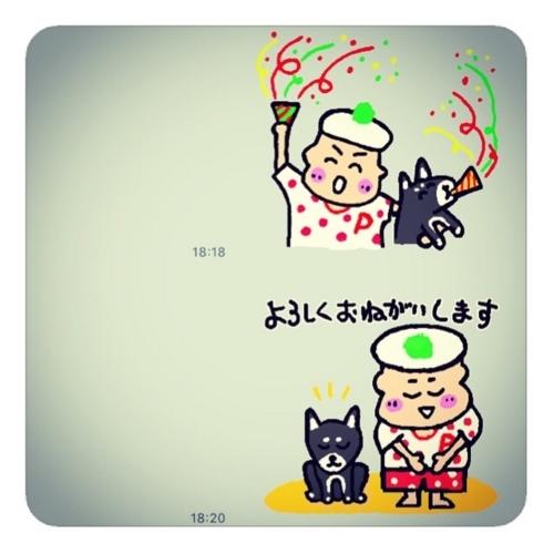 【パッパラー河合LINEスタンプ1818】