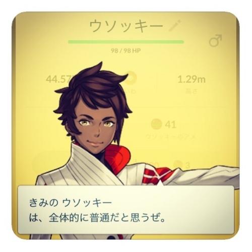 【リーダー】