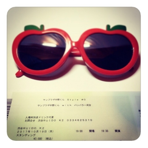 【サンプラザ中野くん Style #0 チケット♡】