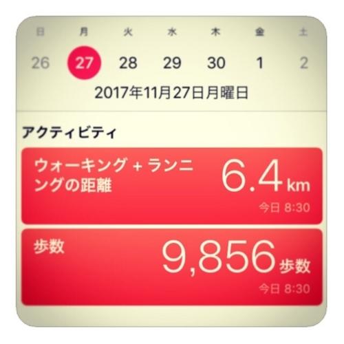 【6.4km】