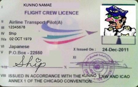 f:id:flyingtony:20111227061147j:image