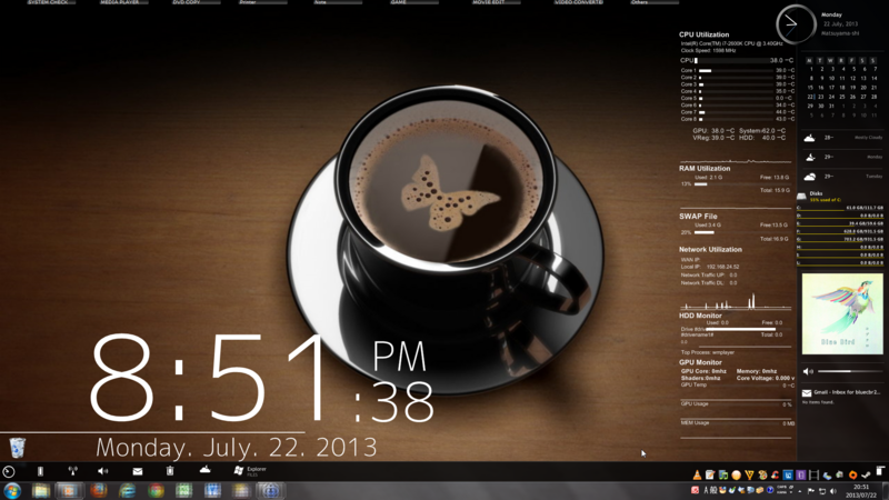 f:id:flyman-hm:20130722210351p:image