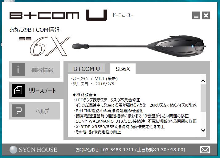 f:id:flyman-hm:20180306003549p:image