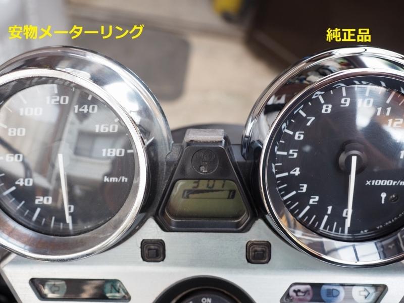 f:id:flyman-hm:20180401155935j:image