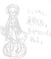 [スマブラ妄想][TwinHearts(仮)]id:flyssa