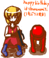 [コラボレーション][TwinHearts(仮)]2009・shuranomiti