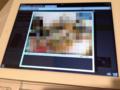iPadでなまカメ!を鑑賞中