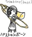 楽器::バストロンボーン