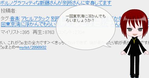 f:id:fm7743:20090526132553j:image